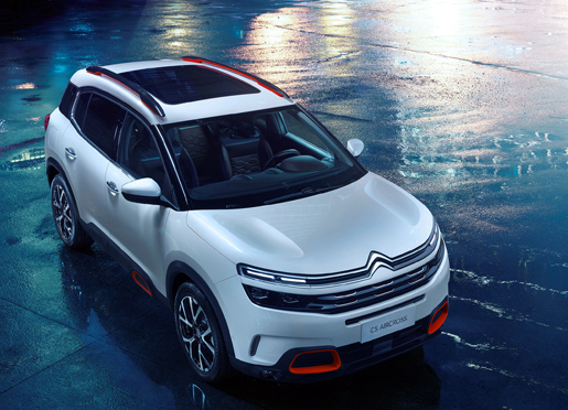 Citroen-C5-Aircross-Chine-photo-1