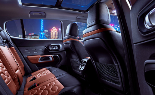 Citroen-C5-Aircross-Chine-photo-2